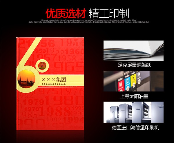 广州手提袋礼品袋印刷代理商【荐】价位合理的广州手提袋礼品袋