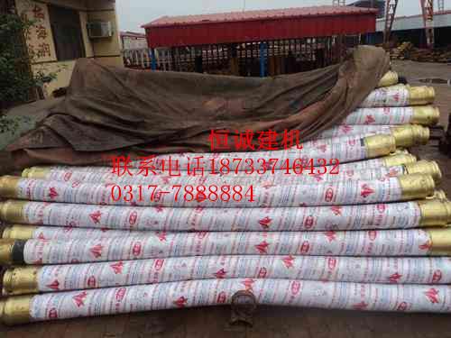 混凝土胶管混凝土输送胶管的适用范围、进口混凝土输送胶管