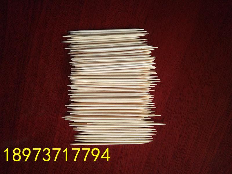 采购牙签、想买优质的牙签就到华盛竹木