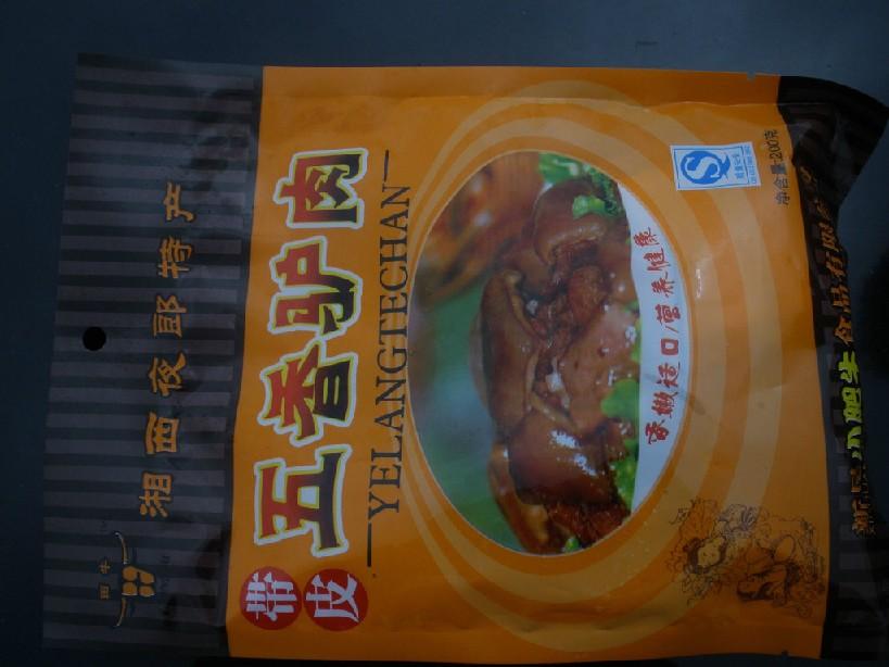 采购高价驴肉就找杭州忠兴贸易批发驴肉