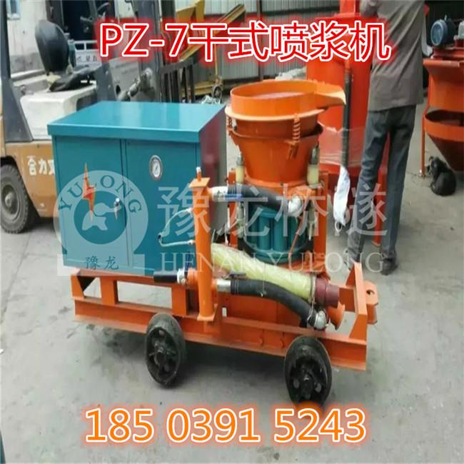 湖北鄂州小型喷浆机多少钱一台