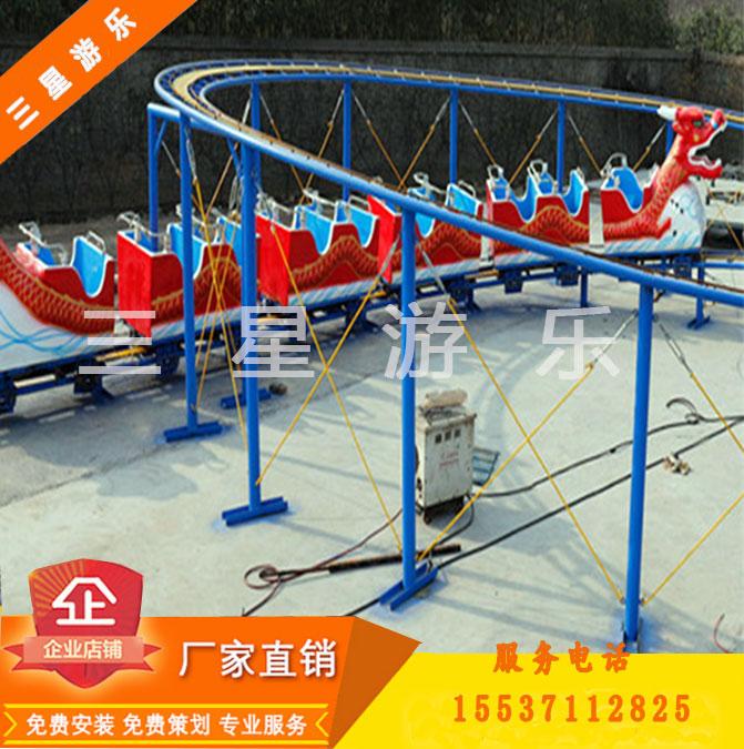经典款儿童游乐设备滑行龙hxl18人三星游乐设备厂家现货
