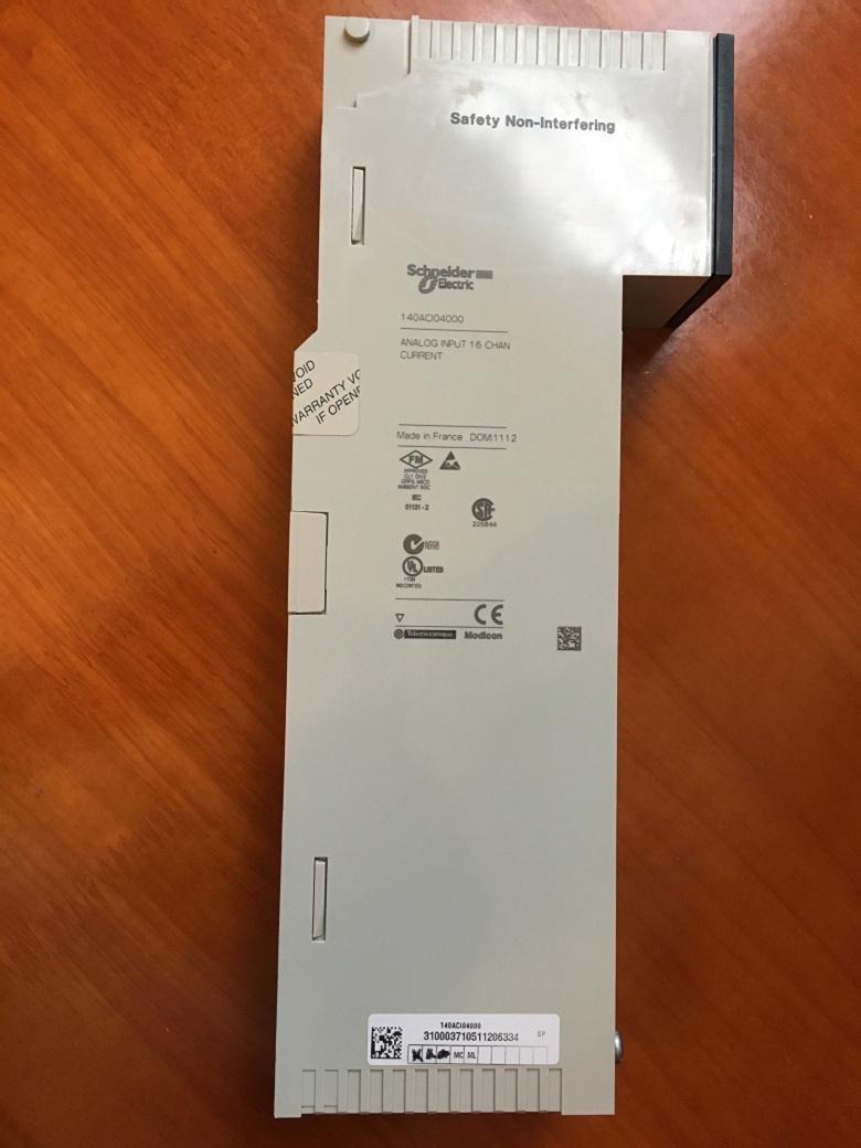 供应进口Xtera900-0139-01