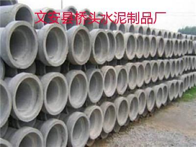 廊坊水泥管、河北水泥管供应厂家、桥头水泥构件厂