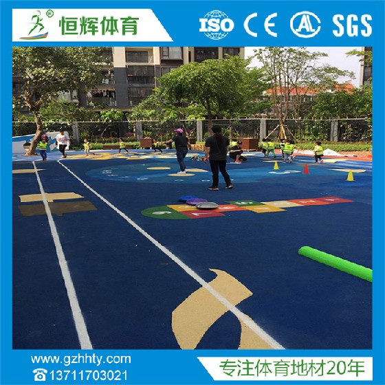EPDM彩色地胶当然选广州市恒辉体育设施、防滑地胶批发