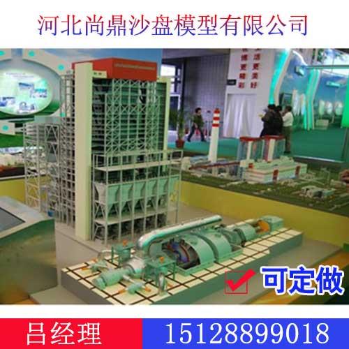 邯郸工业沙盘-尚鼎沙盘模型-邯郸工业沙盘哪里有