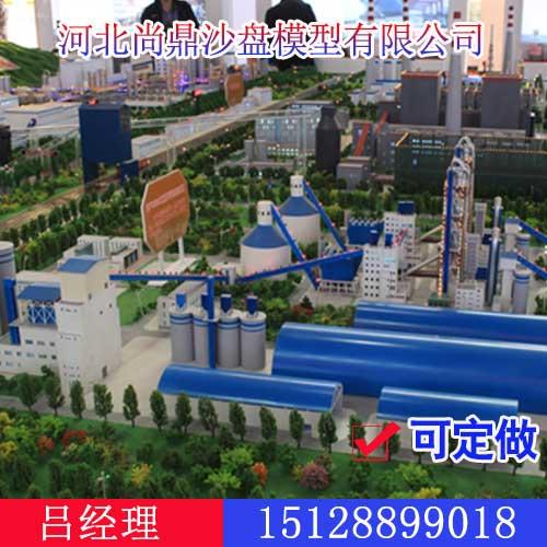 邯郸工业沙盘-尚鼎沙盘模型-邯郸工业沙盘制作