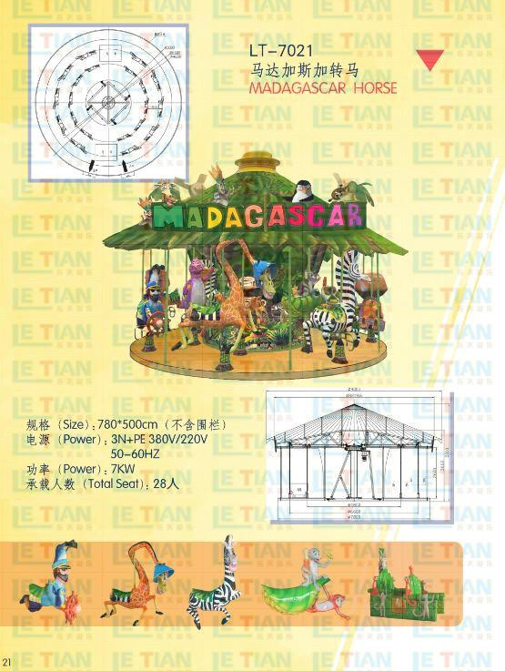 供应马达加斯加28人大型旋转木马主题公园游乐设备