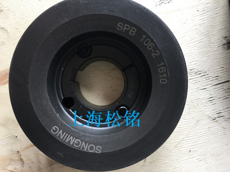 传动皮带轮SPB106-4-1610 SONGMING