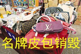 苏州下架品牌服装箱包焚烧、18016060609苏州皮包焚烧