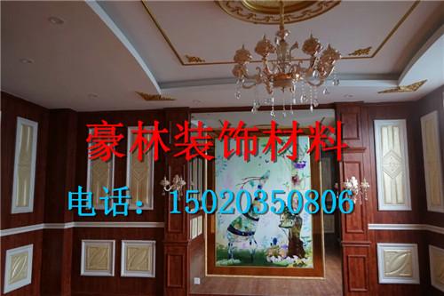 喀什防水速装板生产厂家经销商15020350806
