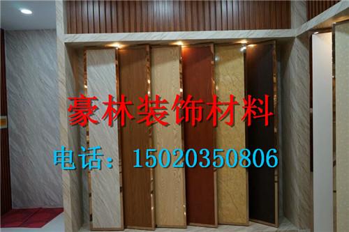 喀什防腐集成墙面批发价格15020350806