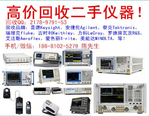 功率传感器、E9304A回收