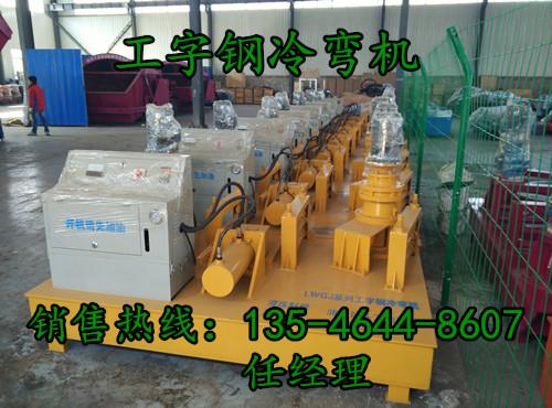 黑龙江七台河广东煤矿支护用液压弯拱机用途参数应用