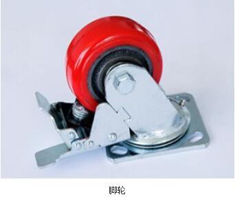 【佳鸿机械】13578725958绵阳脚轮价格+绵阳脚轮