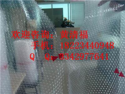 重庆气泡膜那家好重庆气泡膜包装袋重庆气泡膜定制