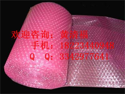重庆气泡膜实价重庆气泡膜全国销售重庆气泡膜气泡垫