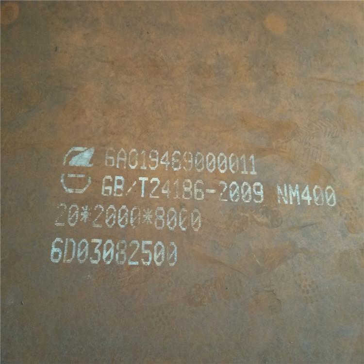揭阳新余nm400钢板厂家销售