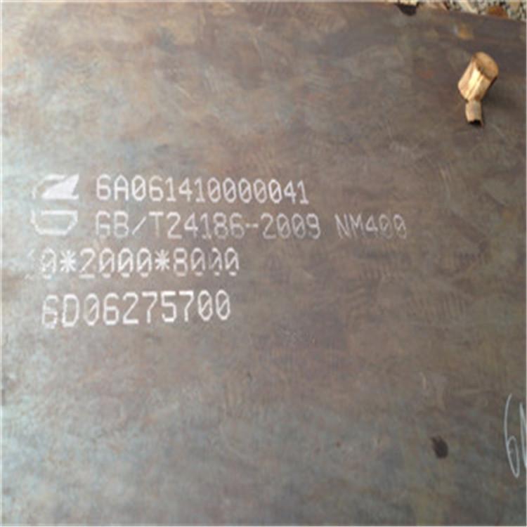 湘潭涟钢nm400钢板厂家地址
