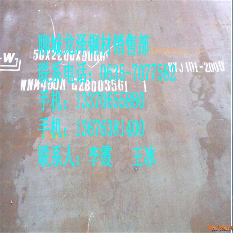 吉安舞钢nm400耐磨钢板规格型号