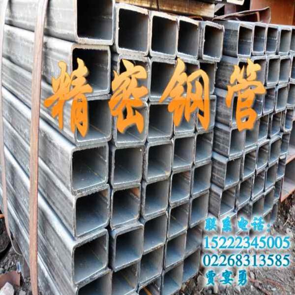 苏州热镀锌钢管价格表