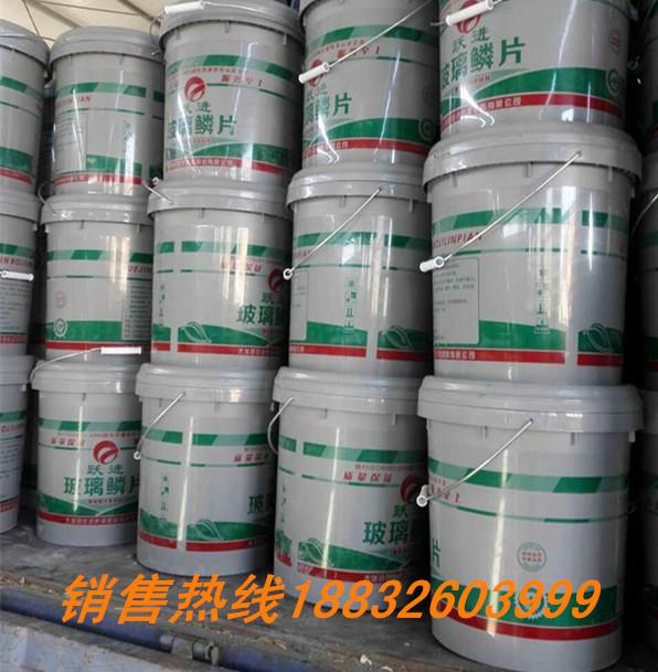 通辽耐高温鳞片涂料胶泥优质防腐材料