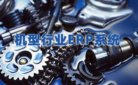 沈阳机械厂erp 机械企业管理软件 就找沈阳达策SAP代理商