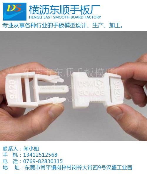 惠州手板模型厂供应高品质手板模型