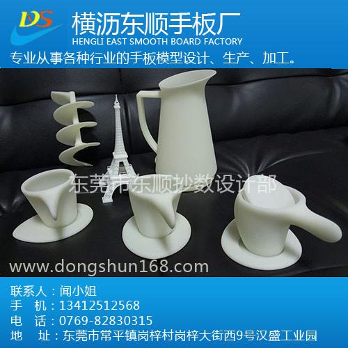 专业的3D打印资讯 广东3D手板模型加工