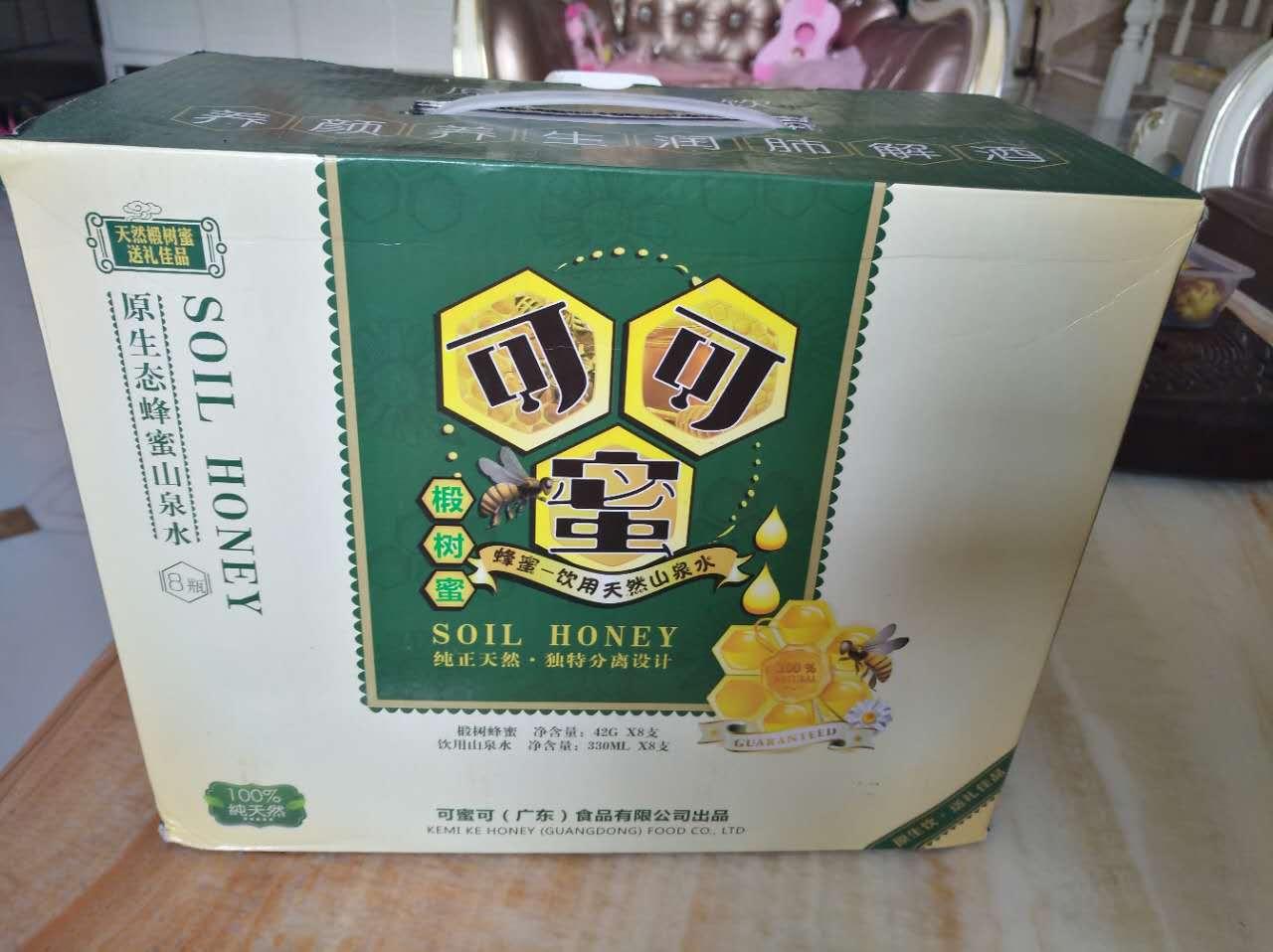 哪里能买到放心的可可蜜蜂蜜水、厦门可可蜜蜂蜜水加盟