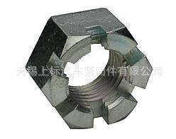 无锡品牌好的1型六角开槽螺母批售批发1型六角开槽螺母供应GB6179
