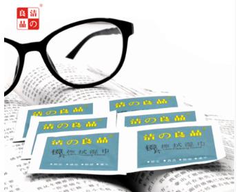 镜片擦拭湿巾、眼镜清洁纸 100原厂 承接OEM订单