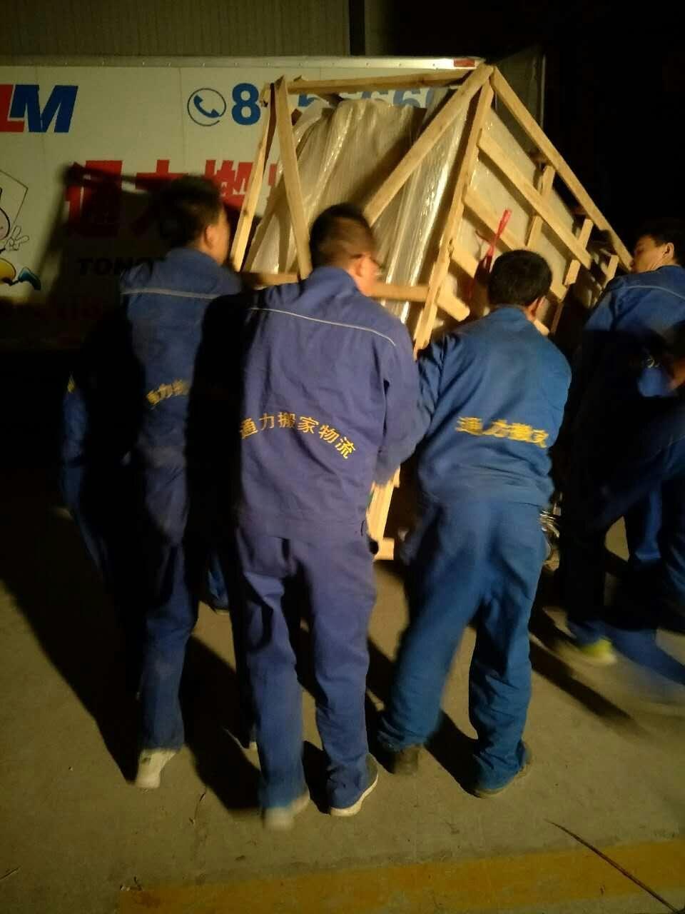 兰州搬家服务当选兰州通力搬家-平凉服务好的搬家公司