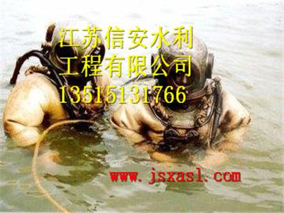 招商沅江市取水头水下探摸公司背后有什么_云南商机网招商代理信息