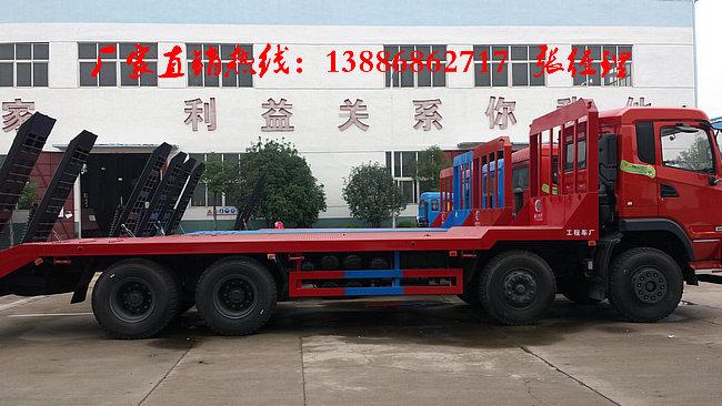 甘孜州哪里有卖带液压爬梯的平板车品牌图片