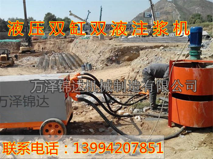 锚杆高压砂浆泵安徽淮北地铁单缸注浆机