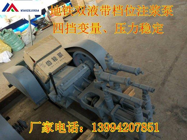 高压水泥压浆机江西宜春电动地铁注浆机