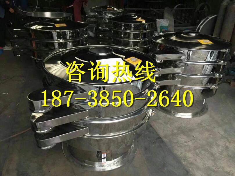 青岛XZS1500圆振筛生产青青青免费视频在线