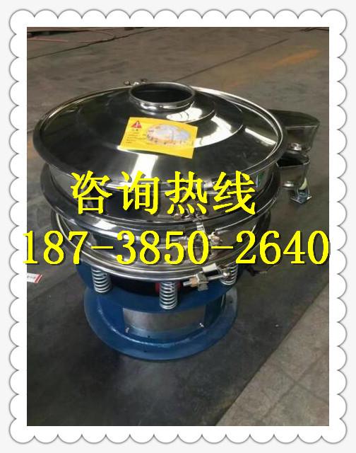 上海XZS800旋振筛青青青免费视频在线、企业
