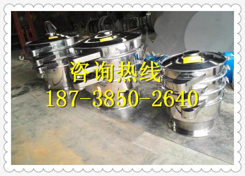 无锡XZS1800振动筛设备安装说明书