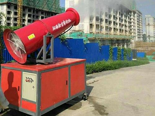 批售除尘雾炮报价-山东划算的除尘雾炮