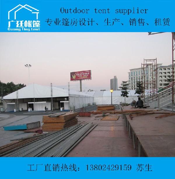 大型篷房定制定制篷房大型帐篷定制广州广廷帐篷厂家