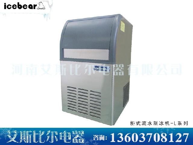 全自动雪花制冰机质量可靠的的雪花制冰机
