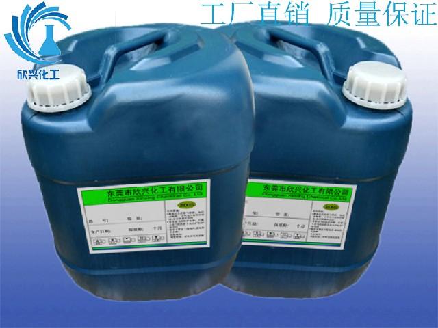 东莞供应好的底漆稀释剂 防腐漆稀释剂