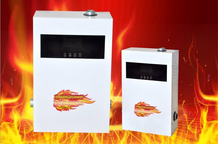 供应煤改电电暖器