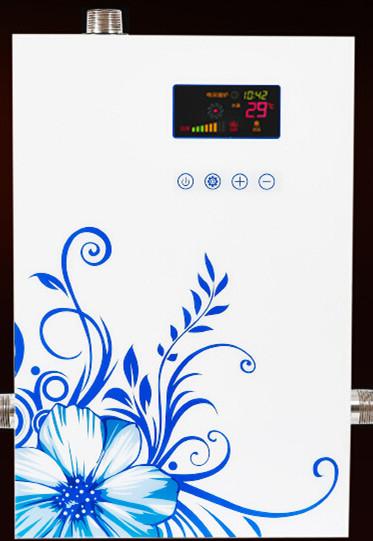 供应智能电暖器