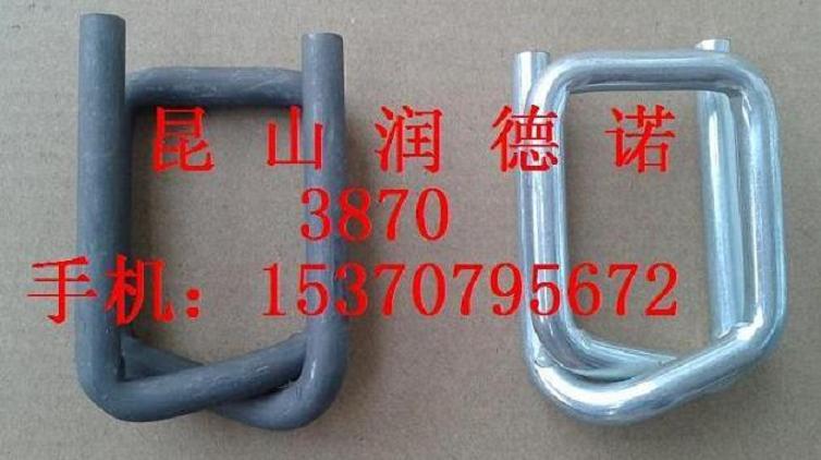 3870镀锌磷化钢丝回型打包扣