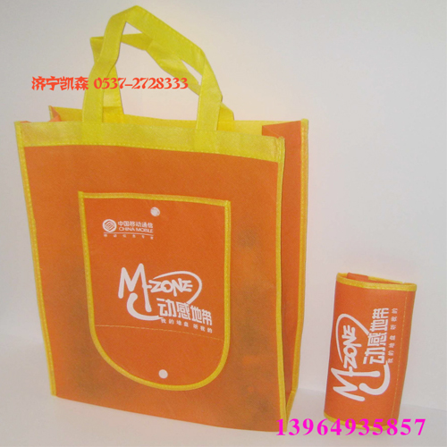 临邑广告无纺布酒袋可折叠购物袋保质保量