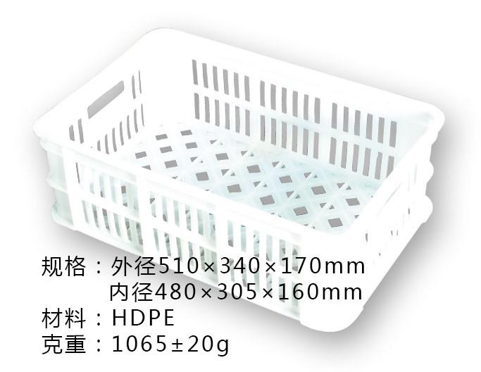 东北塑料制品 【锦州市塑料制品有限公司】