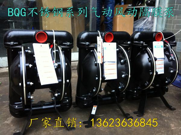 甘肃酒泉BQG-1600.4气动隔膜泵矿用排污水